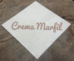 Мраморная плитка Крема Марфил